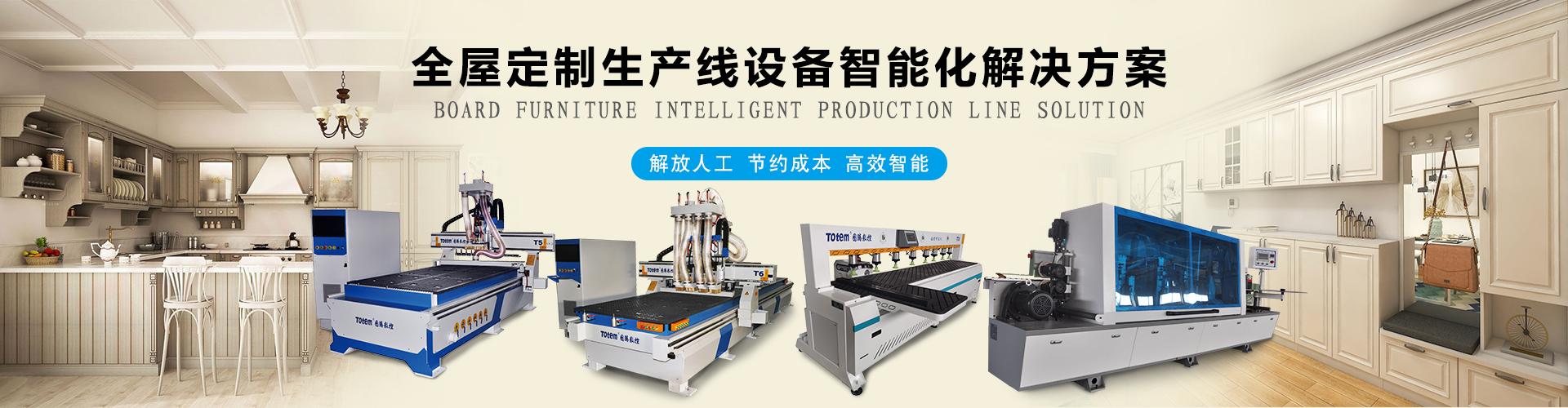 河南雕刻机厂家,河南开料机,图腾木工雕刻机